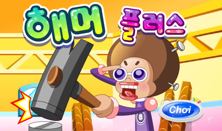 game-nghe-si-dong-dinh-hinh-anh-1