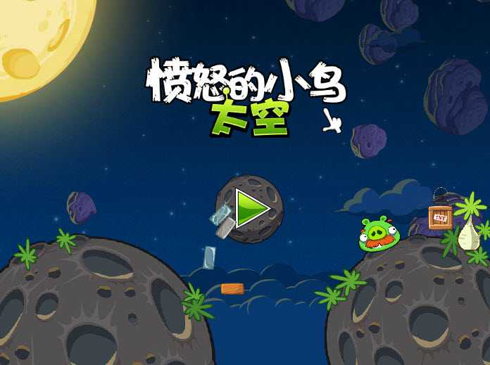 Game-angry-birds-space-hinh-anh-1