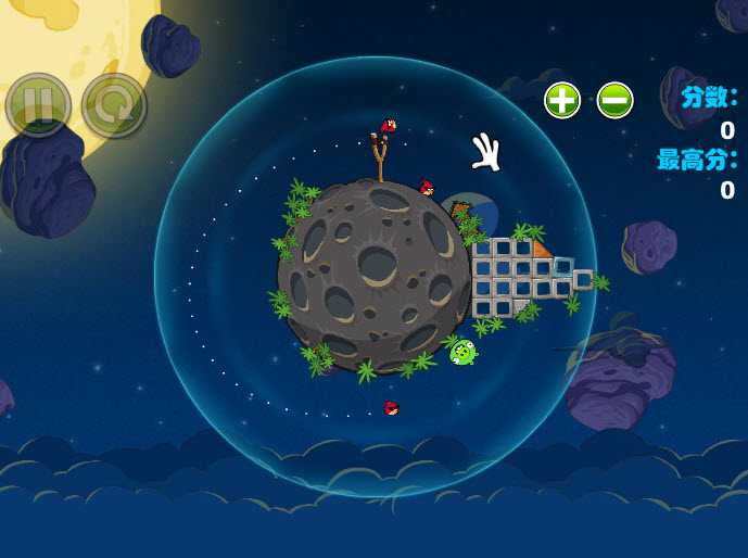 Game-angry-birds-space-hinh-anh-3