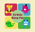 tu-dien-dong-vat-2