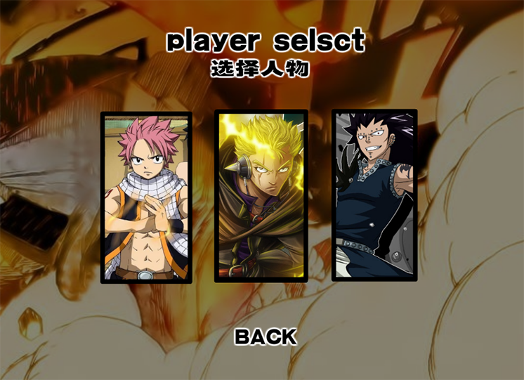game hoi phap su fairy tail 2 hinh anh 1