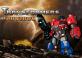 Transformers Optimus hành động